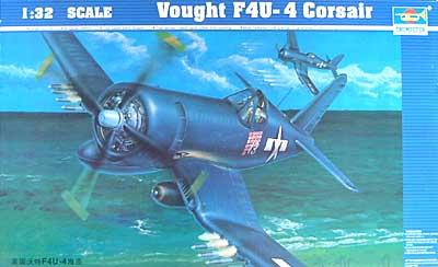 ヴォート コルセア F4U-4プラモデル(トランペッター1/32 エアクラフトシリーズNo.02222)商品画像