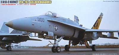 F/A-18C ホーネット 第192戦闘攻撃飛行隊 ゴールデン・ドラゴンズプラモデル(フジミAIR CRAFT (シリーズF)No.F-046)商品画像
