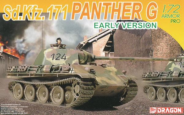 Sd.Kfz.171 パンターG 初期生産型プラモデル(ドラゴン1/72 ARMOR PRO (アーマープロ)No.7205)商品画像