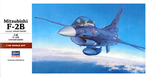 三菱 F-2Bプラモデル(ハセガワ1/48 飛行機 PTシリーズNo.PT029)商品画像