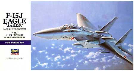 F-15J イーグル 航空自衛隊プラモデル(ハセガワ1/72 飛行機 EシリーズNo.E012)商品画像