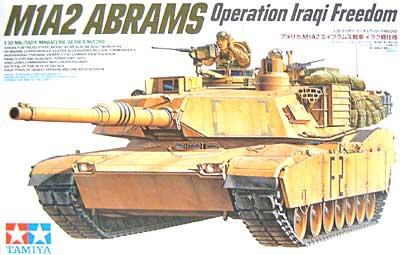 アメリカ M1A2 エイブラムス戦車 イラク戦仕様プラモデル(タミヤ1/35 ミリタリーミニチュアシリーズNo.269)商品画像