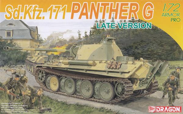 Sd.Kfz.171 パンターG型 後期型プラモデル(ドラゴン1/72 ARMOR PRO (アーマープロ)No.7206)商品画像