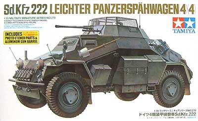 ドイツ 4輪装甲偵察車 Sd.Kfz.222 (エッチング、アルミ砲身付)プラモデル(タミヤ1/35 ミリタリーミニチュアシリーズNo.270)商品画像
