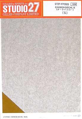 カーボンデカール B (ダークイエロー) (S)デカール(スタジオ27カーボンデカールNo.FP0005)商品画像