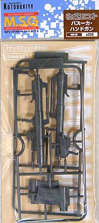 バズーカ・ハンドガンプラモデル(コトブキヤM.S.G モデリングサポートグッズ ウェポンユニットNo.MW-002)商品画像