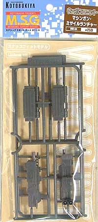 マシンガン・ミサイルランチャープラモデル(コトブキヤM.S.G モデリングサポートグッズ ウェポンユニットNo.MW-004)商品画像