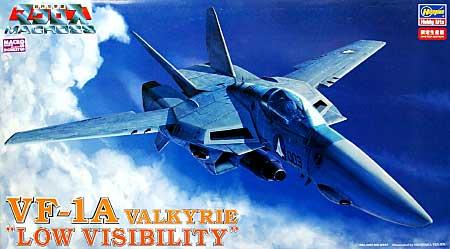 VF-1A バルキリー ロービジリティプラモデル(ハセガワ1/72 マクロスシリーズNo.65769)商品画像