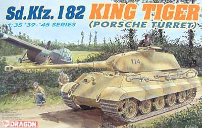Sd.Kfz.182 キングタイガー ポルシェ砲塔プラモデル(ドラゴン1/35