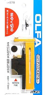 コンパスカッターカッター(オルファカッターナイフNo.57B)商品画像