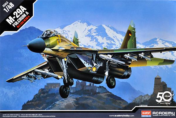 MIG-29A ファルクラム Aプラモデル(アカデミー1/48 AircraftsNo.12263)商品画像