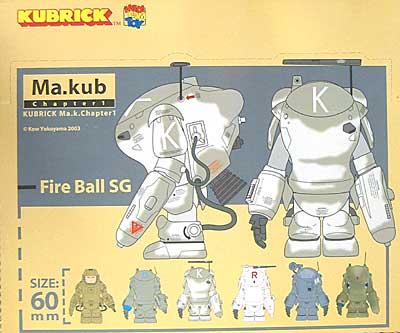 Medicom Maschinen Krieger Ma.K Kubrick Figure A.F.S AFS Series 1 Full set of 6