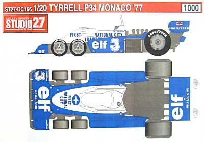 ティレル P34 モナコ 1977デカール(スタジオ27F-1 オリジナルデカールNo.DC166)商品画像_2