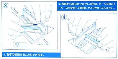 やすりほう台 2ヤスリ(ウェーブホビーツールシリーズNo.HT-082)商品画像_3