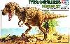 恐竜 ティラノサウルス 情景セット