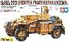 ドイツ 無線指揮車 フンクワーゲン (エッチングパーツ付)