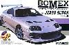 BOMEX スープラ (JZA80 スープラ U.S.仕様)