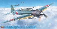 ハセガワ1/48 飛行機 JTシリーズ中島 B6N2 艦上攻撃機 天山 12型 250kg爆弾 搭載機
