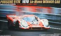 フジミ1/24 ヒストリックレーシングカー シリーズポルシェ 917K 1970 ル・マン24時間レース優勝車