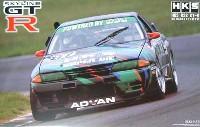 フジミ1/24 カーモデル(定番外・限定品など)HKS R32 スカイライン GT-R '93