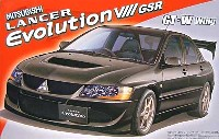 ランサーエボリューション 8 GSR GT・Wウィング