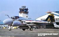 フジミAIR CRAFT (シリーズH)A-6E イントルーダー VA-115 イーグルス 厚木ラストフライト 1996