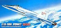 フジミAIR CRAFT (シリーズF)F/A-18A ホーネット NASA (米航空宇宙局システム研究機)