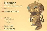 ウェーブ1/20 マシーネン・クリーガーシリーズラプター (S.A.F.S Mk.III)