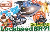 ロッキード SR-71