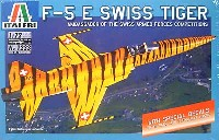 イタレリ1/72 航空機シリーズF-5E スイスタイガー