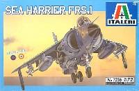 イタレリ1/72 航空機シリーズシーハリアー FRS.1