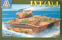 イタレリ1/35 ミリタリーシリーズLVT(A)-4