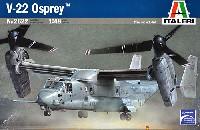 イタレリ1/48 飛行機シリーズV-22 オスプレイ