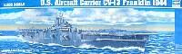 トランペッター1/350 艦船シリーズアメリカ海軍 空母 CV-13 フランクリン