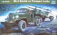 HQ-2 誘導ミサイル / 輸送車