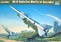SA-2 誘導ミサイル / ランチャー