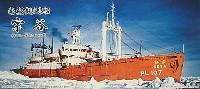 シールズモデル1/700 プラスチックモデルシリーズ南極観測船 宗谷 (第3次-第6次観測時)