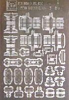海上自衛隊 護衛艦用レーダーセット