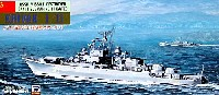 ピットロード1/700 スカイウェーブ M シリーズソビエト海軍ミサイル駆逐艦 クリヴァク 1/2型