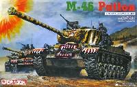 アメリカ軍 M46 パットン 朝鮮戦争