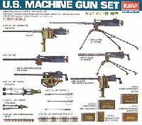 アカデミー1/35 ArmorsU.S. マシンガンセット