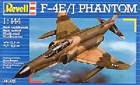 F-4E/J ファントム 2
