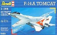 レベル1/144 飛行機F-14A トムキャット