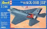 レベル1/144 飛行機X-35B JSF