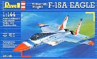 レベル1/144 飛行機F-15A イーグル