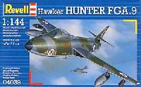 レベル1/144 飛行機ホーカー ハンター FGA.9