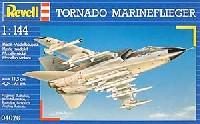 レベル1/144 飛行機パナビア トーネード マリンファイター