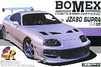 アオシマ1/24 Sパッケージ・バージョンRBOMEX スープラ (JZA80 スープラ U.S.仕様)