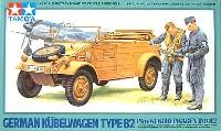 タミヤ1/48 ミリタリーミニチュアシリーズPkw.K1 キューベルワーゲン 82型