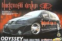 アオシマ1/24 VIP アメリカンブラックマフィア オデッセイ (RA6)